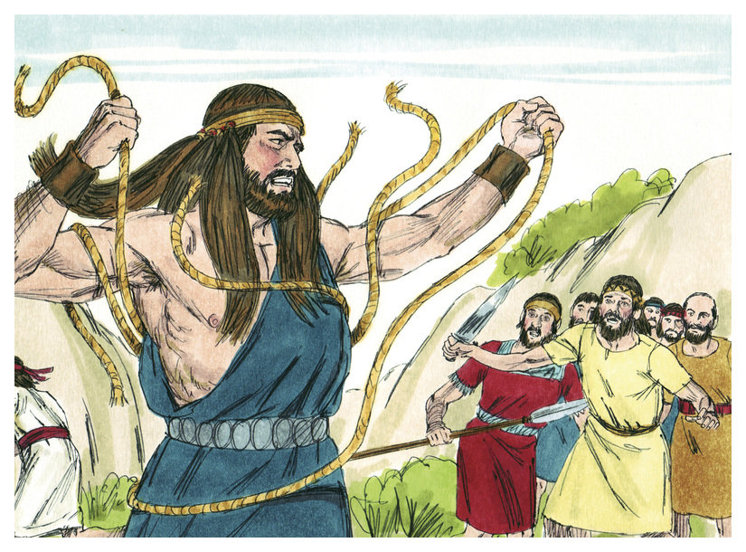 the illustration of gods love for the israelites in the book of judges